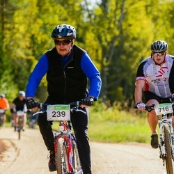 RMK Kõrvemaa Rattamaraton - Mikk Altmets (239)