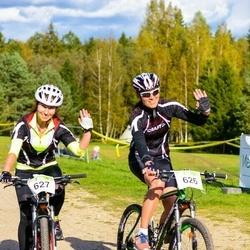 RMK Kõrvemaa Rattamaraton - Kristin Tuisk (627)