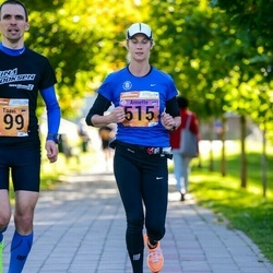 4. Tartu Linnamaraton - Annette Talpsep (515)