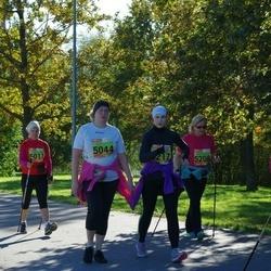 4. Tartu Linnamaraton - Anu Anepaio (5011), Svetlana Jaska (5044), Valentina Sagris (5208), Jelena Smirnova (5217)