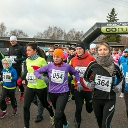 Tartu Novembrijooks - Evi Vaino (54), Einar Viira (137), Ane Morillas Igartua (303), Birgit Liira (364)