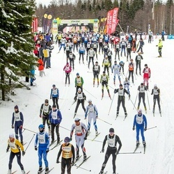 18. Tallinna Suusamaraton