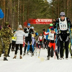 18. Alutaguse Maraton - Ene Aigro (148), Raul Maripuu (189), Jaanus Kaik (373)