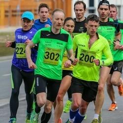 5. Tartu Parkmetsa jooks - Valmar Sisask (200), Pärtel Piirimäe (302)