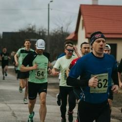5. Tartu Parkmetsa jooks - Kalle Lellep (64), Aet Kruusimägi (162)