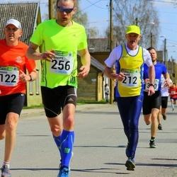 87. Suurjooks ümber Viljandi järve - Arnold Schmidt (212), Hannes Vilk (256)