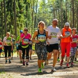 34. Tartu Jooksumaraton - Ilme Parik (1224), Anne-Mari Reinas (1267), Annika Labent (8303), Raul Soodla (8772), Teele Randoja (9103)