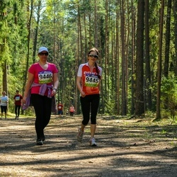 34. Tartu Jooksumaraton - Reliika Aug (9445), Arle Nagel (9446)