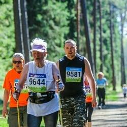 34. Tartu Jooksumaraton - Andre Limbak (9581)
