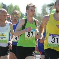 34. Tartu Jooksumaraton - Martin Vilismäe (81), Ago Veilberg (5044)