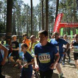 34. Tartu Jooksumaraton - Arthur Lauk (8315), Margus Lauk (8316)