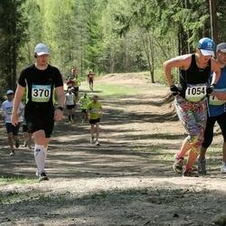 34. Tartu Jooksumaraton - Aarne Vasarik (370), Sille Mustonen (1054)