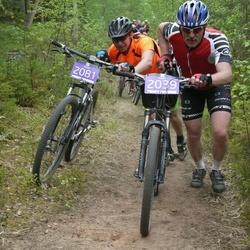 Vooremäe Rattamaraton - Mart Lepp (2039), Raido Kaljurand (2081)
