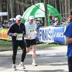 SEB 27. Tartu Jooksumaraton - Art Soonets (419), Andrus Kivari (2194)