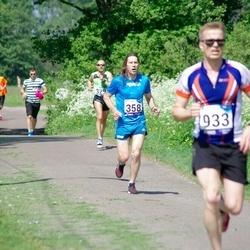 45. jooks ümber Harku järve - Priit Kajari (358), Petri Väänanen (933)