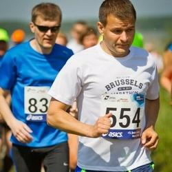45. jooks ümber Harku järve - Aigor Paas (554)
