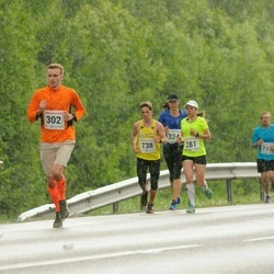IV Rapla Selveri Suurjooks - Mare Padu (281), Rene Hallemaa (302), Ivo Niklas Hermanson (738)