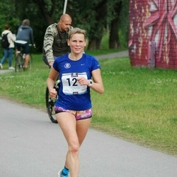 V Pärnumaa Võidupüha maraton