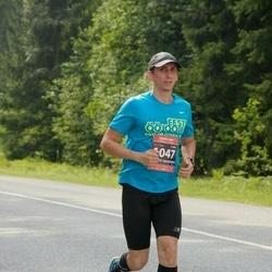 Südasuve Maraton - Dmitry Zakhodyaev (1047)