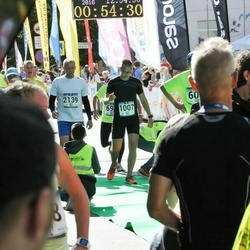 Jüri Jaansoni Kahe Silla jooks - Rannar Jantson (1007), Tauri Tamar (2139)