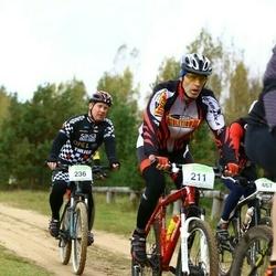 RMK Kõrvemaa Rattamaraton - Andres Kasvandik (211), Heigo Leesla (236)