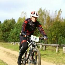 RMK Kõrvemaa Rattamaraton - Jaanika Rohula (330)