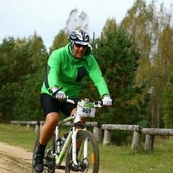 RMK Kõrvemaa Rattamaraton - Marek Saar (459)