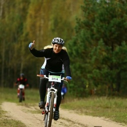 RMK Kõrvemaa Rattamaraton - Tatiana Borisova (314)
