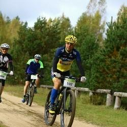 RMK Kõrvemaa Rattamaraton - Margo Kippasto (102)