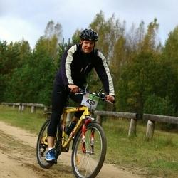 RMK Kõrvemaa Rattamaraton - Erko Vilba (450)