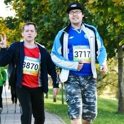 5. Tartu Linnamaraton - Andre Limbak (3717)
