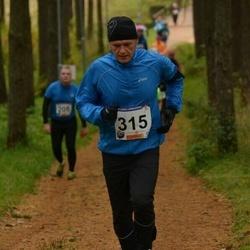 61. Viljandi Linnajooks - Kaijus Janis (315)