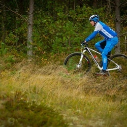 Vaude Bike Xdream