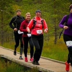 Eesti Maastiku Maraton - Eneli Pall (58)