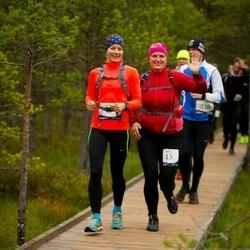 Eesti Maastiku Maraton - Marika Mander (45)