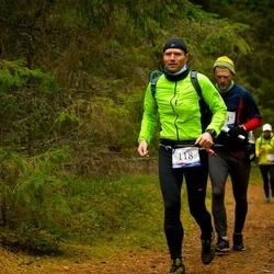 Eesti Maastiku Maraton - Gery Einberg (118)