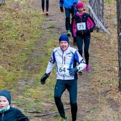 Elva Mäejooks - Andrus Kivari (64)
