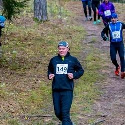 Elva Mäejooks - Allan Luhaäär (149)