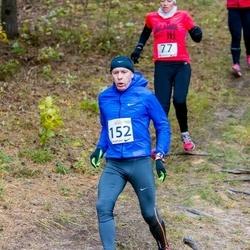 Elva Mäejooks - Rita Kivila (77), Aivo Mägi (152)
