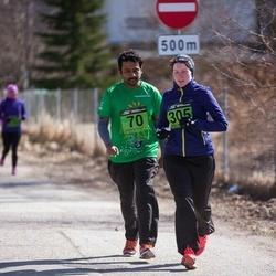 Tartu Parkmetsa jooks - Arooran Kanagendran (70), Kadi Ojalill (305)