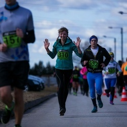 Tartu Parkmetsa jooks - Birgit Liira (310)