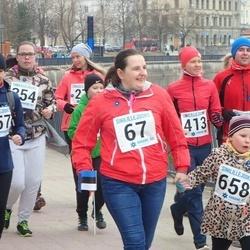 Veteranidepäeva Sinilillejooks - Anna Kuleshova (67)
