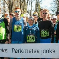 Tartu Parkmetsa jooks - Rauno Laumets (1), Andi Noot (7), Karel Hussar (441), Leila Luik (449), Karel Viigipuu (523)