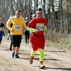 88. Suurjooks ümber Viljandi järve - Aare Allaje (2278)