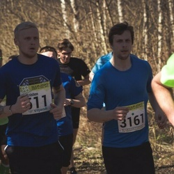 88. Suurjooks ümber Viljandi järve - Artur Makku (3161)