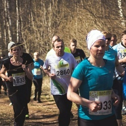 88. Suurjooks ümber Viljandi järve - Aarne Nõmberg (2860)