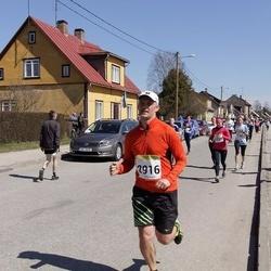 88. Suurjooks ümber Viljandi järve - Reimo Kuriks (2916)