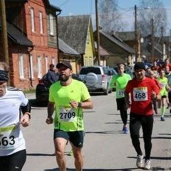 88. Suurjooks ümber Viljandi järve - Tanel Israel (468), Aigar Ojaots (2709)