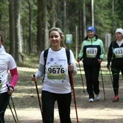 35. Tartu Jooksumaraton - Birgit Uuvits (9676)