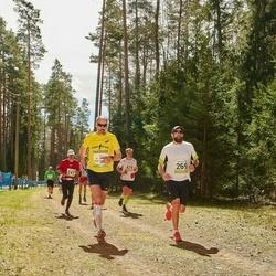 35. Tartu Jooksumaraton - Aigar Ojaots (269)